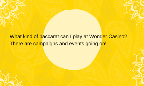 What kind of baccarat can I play at Wonder Casino? There are campaigns and events going on!